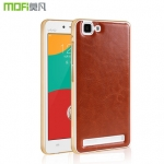 เคส Vivo X5 Max - Mofi Leather Hard Case [Pre-Order]