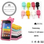 Samsung S Advance i9070- Kiki silicone case [[Pre-Order]