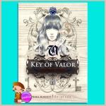 กุญแจแห่งความกล้า Key of Light นอร่า โรเบิร์ตส์ (Nora Roberts) ปิยะภา Pearl