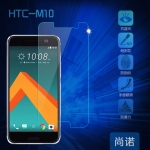 ฟิล์มกระจก HTC M10 - ฟิล์มนิรภัย Tempered Glass Film [Pre-Order]