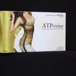 ATPoxine แบบ20เม็ด