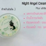 **พร้อมส่ง**Night Angel Cream ครีมเทวดา สำหรับผิวมัน