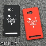 เคส Vivo Xshot - Vogue Mini Hard case [Pre-Order]