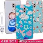 Case Huawei GR5 2017- เคสนิ่มขอบใส พิมพ์ลายนูน แถมสายคล้อง [Pre-Order]
