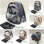 กระเป๋าเป้ CHANEL BackPack Canvas ขนาด 12 นิ้ว งาน Top Premium ค่ะ