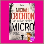 ไมโคร Micro ไมเคิล ไคร้ซ์ตัน(Michael Crichton) ริชาร์ด เพรสตัน(Richard Preston) สุวิทย์ ขาวปลอด วรรณวิภา