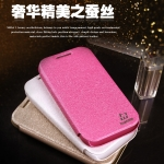HTC One SV T528t - Silk Diary Case [Pre-Order]