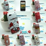 HTC One V T320e - Cartoon Jelly Case [Pre-Order]