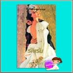 รักเร้น Full Bloom เจย์น แอนน์ เครนทซ์ (Jayne Ann Krentz) สวรรยา แก้วกานต์