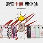 เคสมือถือ Meizu MX5 - เคสนิ่ม พิมพ์ลาย#1 [Pre-Order]