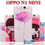 OPPO N1 Mini -Cartoon Hard Case [Pre-Order]