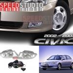 ไฟตัดหมอก สปอร์ทไลท์ Honda civic 2002 - 2003