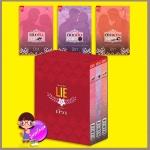 Boxset ชุด LIE 3 เล่ม นับพัน นับหมื่น นับแสน มิรา สมาร์ทบุ๊ค SMARTBOOK พร้อมส่งจร้า