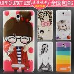 Oppo Find Way S - Cartoon Hard Case [Pre-Order]