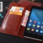 เคสมือถือ Huawei Y6II - เคสฝาพับหนังเทียม [Pre-Order]