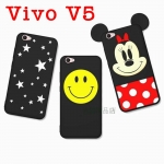 เคสมือถือ Vivo V5 Lite- เคสซิลิโคนการ์ตูน [Pre-Order]