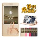 เคสมือถือ Huawei Mate8 - เคสฝาพับ Alivo [Pre-Order]