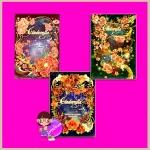 ชุด Cinderella 3225 I,II,III 3 เล่ม : 1.Cinderella 3225 ตอน ซินเดล 2.Cinderella 3225 ตอน ซานโดร่า 3.Cinderella 3225 ตอน เอนเดล Kalthida(กัลฐิดา) ทำมือ