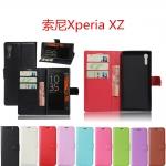 เคส Sony Xperia XZ, XZs - เคสฝาพับหนังเทียม [Pre-Order]