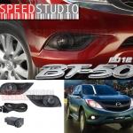 ไฟตัดหมอก สปอร์ทไลท์ All New Mazda Bt-50 Pro 2012