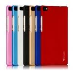 """เคสHuawei Ascend P8 Lite 5.0"""" -Aixuan Premier Hard Case [Pre-Order]"""
