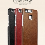 เคส Huawei P9 - Zoomz Leather case [Pre-Order]