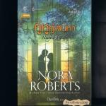 คู่หูคู่เสน่หา Nightshade ชุดค่ำคืนแห่งรัก 3 นอร่า โรเบิร์ตส์(Nora Roberts) ปิยะฉัตร แก้วกานต์