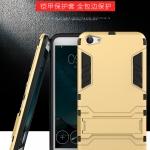 Case Vivo V5 Plus- เคสเกราะไฮบริด ซิลิโคน+PC [Pre-Order]
