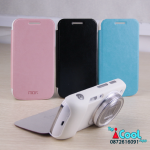 เคส Samsung S4 Zoom-Mofi Diary Case [Pre-Order]