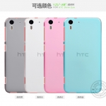HTC Desire eye - Transparent jelly case [Pre-Order]