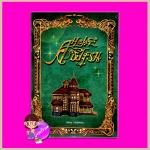 มนตร์อธิษฐาน Make A Wish ชุด มนตร์ Kalthida(กัลฐิดา) ทำมือ