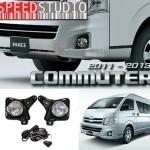 ไฟตัดหมอก สปอร์ทไลท์ รถตู้ Toyota Commuter 2011 - 2013