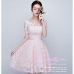 Z-0330 ชุดไปงานแต่งงานน่ารัก แนววินเทจหวานๆ สวย งามสง่า ราคาถูก สีชมพู แขนยาว