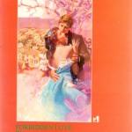 แรงรักไฟอารมณ์ พิมพ์ 1 Forbidden Love คาเรน โรบาร์ด (Karen Robards) ดานนท์ ฟองน้ำ