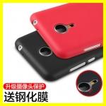 เคสมือถือ Meizu MX5 - เคสนิ่มบาง ผิวนุ่ม [Pre-Order]