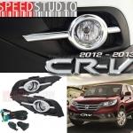 ไฟตัดหมอก สปอร์ทไลท์ Honda CRV 2012 - 2013 (Gen 4)