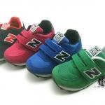 ❤❤S55 : รองเท้าผ้าใบ นิวบาลานซ์ รุ่นยอดฮิต❤❤