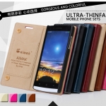 Nokia Lumia 930-Aimak Leather Case [Pre-Order]