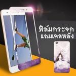 ฟิล์มนิรภัย Huawei Y6II - ฟิล์มกระจกลายการ์ตูน แถมเคสฟรี [Pre-Order]