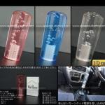 หัวเกียร์แต่ง Crystal สไตล์ Vip สุตฮิตจากญี่ปุ่น 10 cm