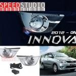 ไฟตัดหมอก Toyota Innova 2012 2013 2014 โครเมียม