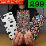 เคส Vivo Y51- เคสนิ่มลายการ์ตูน #1 [Pre-Order]