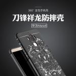 เคสมือถือ Huawei Mate9- เคสซิลิโคนสลักลาย [Pre-Order]