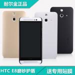 เคส HTC E8 - NillKin Frosted sheild case [Pre-Order]