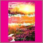 เชลยบาป ชุดHighlands' Lairds 2 Ransom จูลี การ์วูด (Julie Garwood) กัณหา แก้วไทย แก้วกานต์