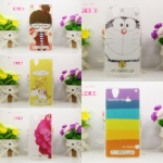 Sony Xperia T2 Ultra - Cartoon Jelly Case [Pre-Order]