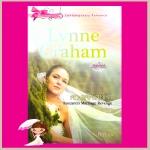 ลวงเล่ห์เสน่หา ชุดกับดักวิวาห์1 Roccanti's Marriage Revenge(Marriage by Command1) ลินน์ เกรแฮม(Lynne Graham) สีตา เกรซ Grace