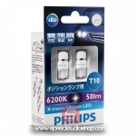 Philips หลอดไฟหรี่ LED T10 X-Treme Ultinon 6200K 50lumen