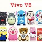 เคส Vivo V5 - เคสซิลิโคนตัวการ์ตูน [Pre-Order]