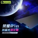 ฟิล์มนิรภัย HuaweiHonor 6 Plus - Nishen ขอบโค้ง กันแสงสีฟ้า กันลายนิ้วมือ ฟิล์มกระจกรุ่นอัพเกรด [Pre-Order]